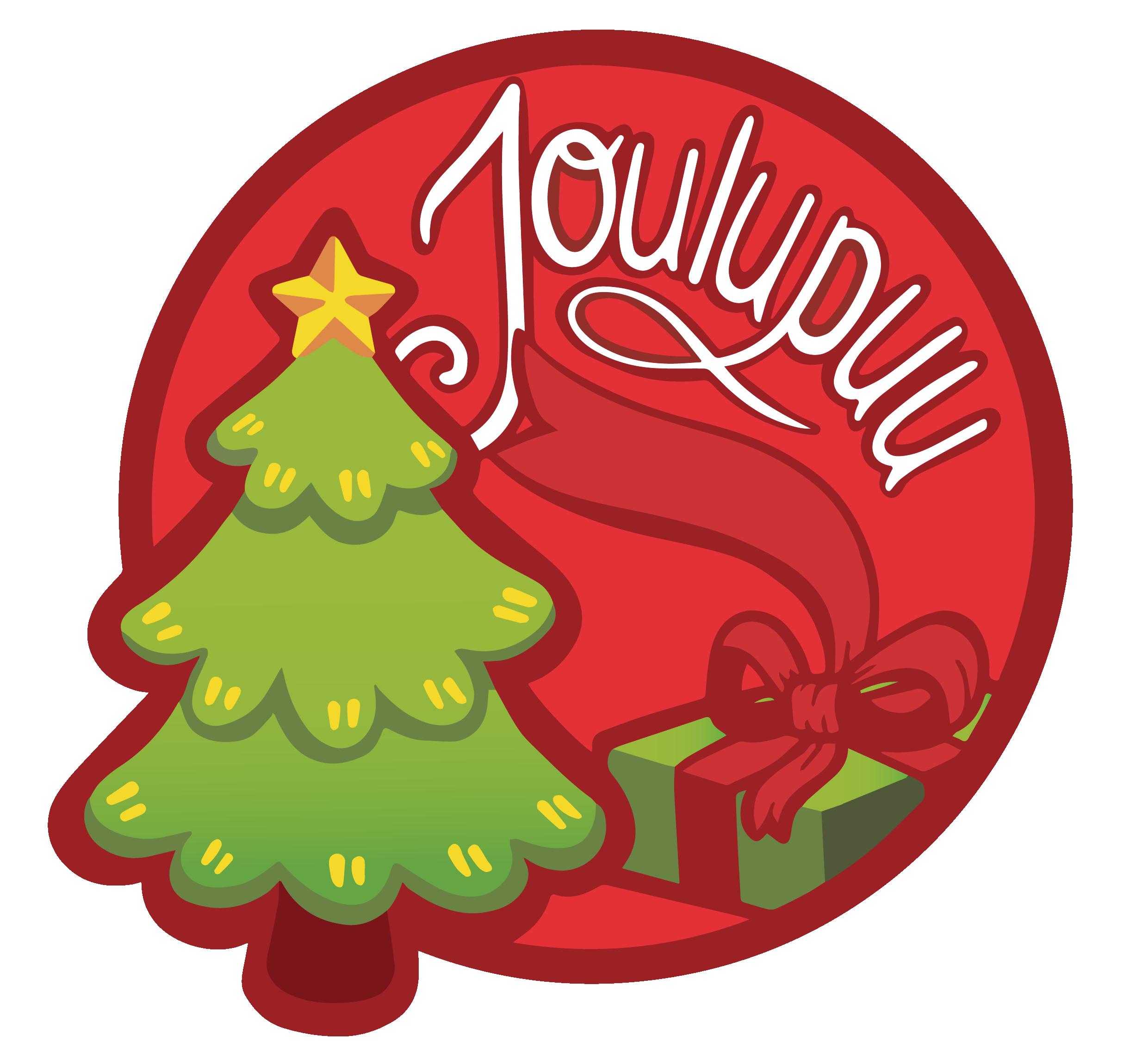 Joulupuu_logo_RGB_PNG